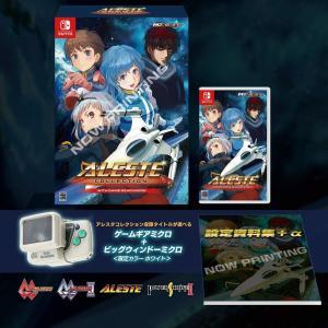 【Amazon予約開始】アレスタコレクション ゲームギアミクロ同梱版