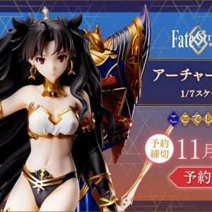 【予約解禁/ここでしか買えません】Fate/Grand Order -絶対魔獣戦線バビロニア-  アーチャー/イシュタル 1/7スケールフィギュア