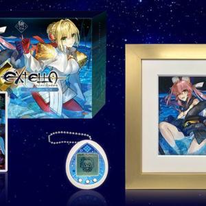 【各店予約解禁/数量限定生産/話題の『えくすてらっち』付き】Fate/EXTELLA Celebration BOX