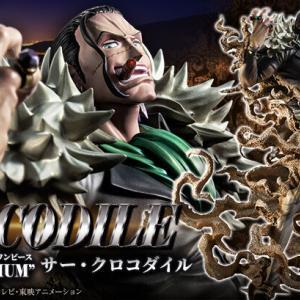 """【これぞ""""MAXIMUM""""シリーズ!/クロコダイル決定版ついに予約解禁‼】Portrait.Of.Pirates ワンピース """"MAS-MAXIMUM"""" サー・クロコダイル"""
