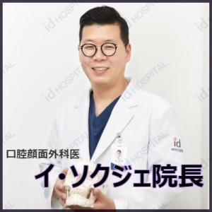 12月15日(日)id美容外科相談会