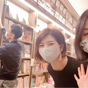 澁谷TSUTAYA 7階 「208人の本棚」いよいよスタート間近です!