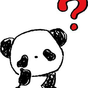 「○○ってどう思いますか?」恋愛に答えを求めたくなる時の心理♡