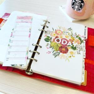 手帳だけでは人生は変わらない。まだ手帳ジプシー続けるの?