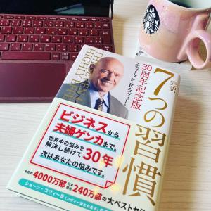 なぜ、私は超安定企業のNTT東日本を飛び出したのか?