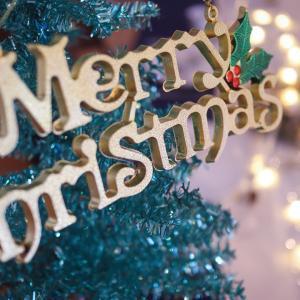 【お知らせ】クリスマス前週末キャンペーン