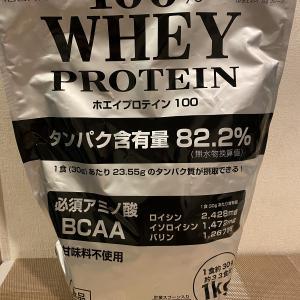 プロテインでタンパク質補充