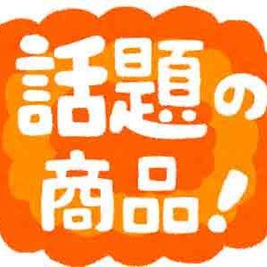 QQEnglishのクーポン・割引情報!お得なキャンペーン