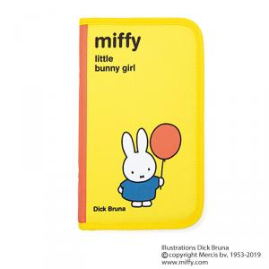 miffy お金が貯まるマルチポーチBOOK special package | ムック本付録 | お金が貯まるマルチポーチ