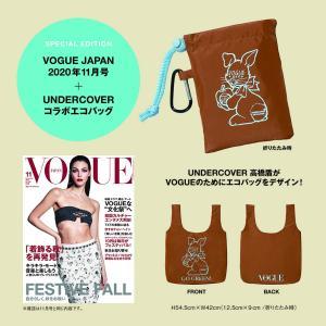 VOGUE JAPAN (ヴォーグジャパン) 2020年 11月号 + UNDERCOVERコラボ スペシャルパッケージ   雑誌付録   エコバッグ