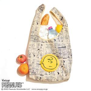 mini(ミニ) 2021年 1月号 | 雑誌付録 | PEANUTS 洗えるエコバッグ