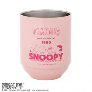 SNOOPY 真空断熱スタッキングタンブラーBOOK サリー・ブラウンLIMITED PINK   ムック本付録   真空断熱スタッキングタンブラー
