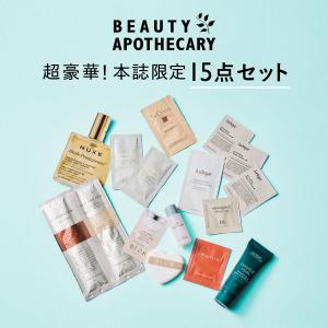 BEAUTY APOTHECARY SPECIAL BOOK | ムック本付録 | ビューティアポセカリー15点セット