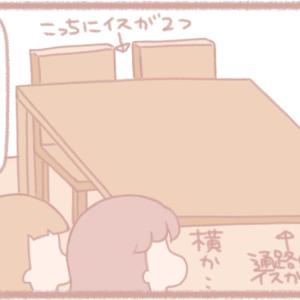 千成屋珈琲で元祖ミックスジュースを飲んでみた