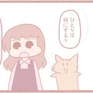 静岡で食べたところてんに酢味噌がついてるのかと思って食べたら苦しんだ