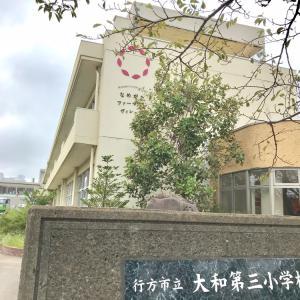 お芋の工場見学☆らぽっぽ なめがたファーマーズヴィレッジと蓮田SAで