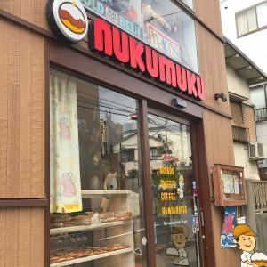 東京パン屋さん巡り☆nukumuku