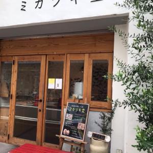 東京パン屋さん巡り☆ミカヅキ堂
