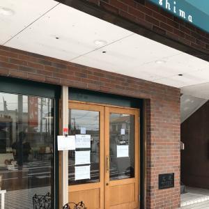 埼玉パン屋さん☆shimaに再訪