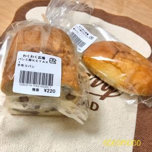 豆乳ブレッド&クリームパン☆パン工房KEYAKIと