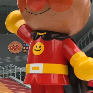 横浜へお出かけ☆アンパンマン、中華街、パン屋さんなど