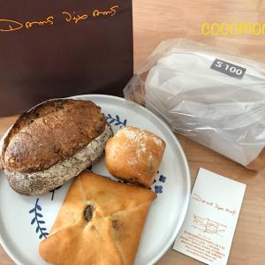 東京パン屋さん巡り☆ダンディゾン