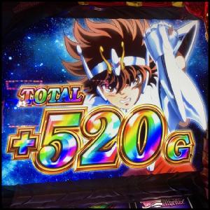 20200828【実戦記録】しごおわ稼働で827ゲームの星矢を拾った結果www
