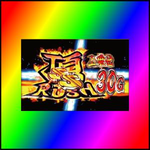 20200831【実戦記録】頂SSRUSHがついに???┗('ω')┛???