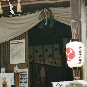 PENTAX 67と赤崎神社の本殿