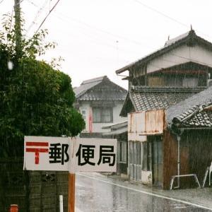CONTAX G1と豪雨の中のポストと旧国道