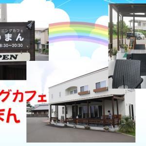素敵なカフェを発見!