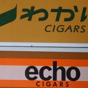 日本最速!新わかばと新ECHOの味を比較してみた。葉巻になった感想は? #わかば #ECHO #たばこ