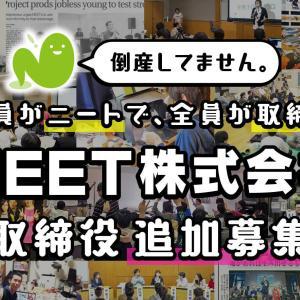 NEET株式会社に入社していただきありがとうございます。