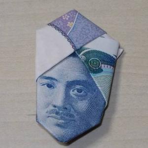 デザイン刷新、日本銀行券とターバン野口