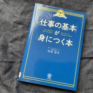 NXNK エクスポ /ニート・バイ・ニー株 エクスポ