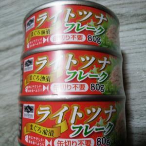 業務スーパーのツナ缶で、痩せるおかず作り置き三品