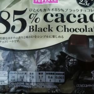 イオントップバリュ 85%カカオブラックチョコレート