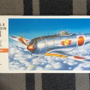 1/72 ハセガワ 二式戦闘機 鍾馗 製作(その1)