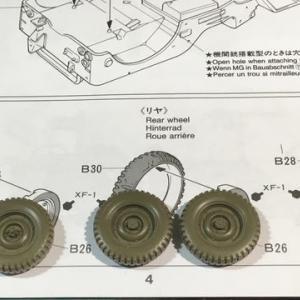 1/35 Jeep ウィリスMB 製作(その3)