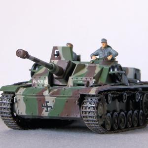 RC可動化 Ⅲ号突撃砲G型 フィンランド軍(その7 完成)