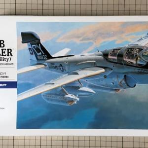 1/72 ハセガワ EA-6B プラウラー(ハイビジ)製作(その1)