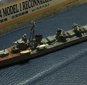 1/700 タミヤ 日本海軍駆逐艦 島風 (その1)