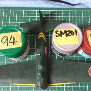 1/72 零式艦上戦闘機二二型 製作(その6)