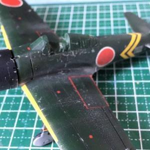 1/72 零式艦上戦闘機二二型 製作(その8)