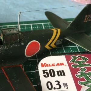 1/72 零式艦上戦闘機二二型 製作(その9 完成)