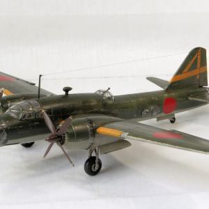 1/72 四式重爆撃機 飛龍 製作(その11 完成)