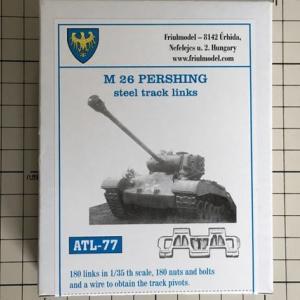 RC可動化 1/35 M26パーシング (再製作その6 履帯製作)