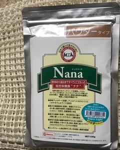 Nanaパウダータイプ ドックフード