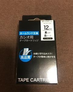 ネームランド互換 カシオ用 テープカートリッジ