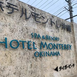 弾丸沖縄旅行 201907 ホテルモントレ沖縄スパ&リゾート前半 ⑤